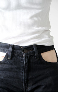 Love Aesthetics » DIY / NAKED (CUT OUT) POCKETS